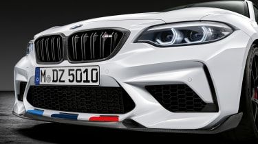 BMW M2 Competition Performance Parts - grille