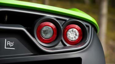 Elemental RP1 - rear light