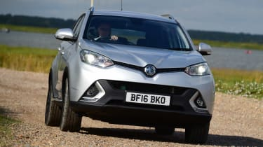 Used MG GS - front action