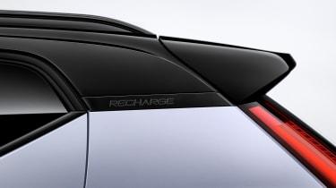 Volvo XC40 Recharge - c-pillar