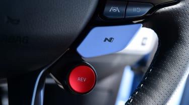 Hyundai i20 N - N button