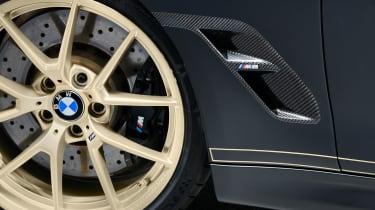 BMW M Performance Parts M2 duct