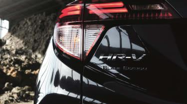 Honda HR-V Black Edition - rear detail