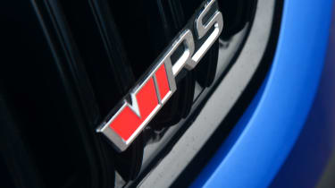 skoda kodiaq vrs badge