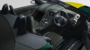 Lister LFT-C - interior