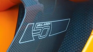 McLaren 12C Spider - detail