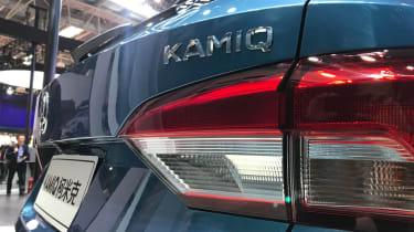 Skoda Kamiq - Beijing Kamiq badge