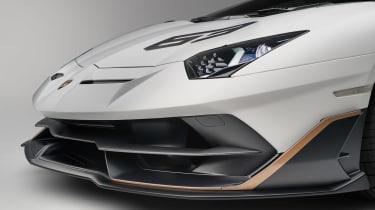 Lamborghini Aventador SVJ 63 - front detail