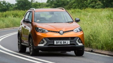 MG GS SUV 2016 - front cornering