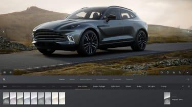 Aston Martin online configurator 2