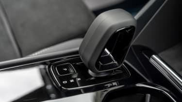 Volvo C40 Recharge - transmission