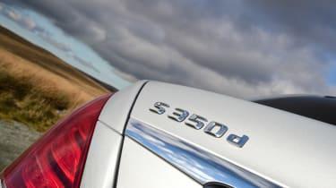 Mercedes S-Class - badge detail