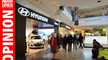 Opinion - Hyundai Rockar showroom