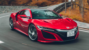 Red Honda NSX front