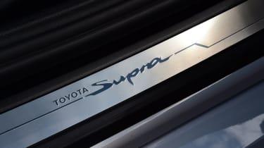 Toyota Supra - sill