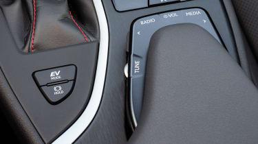 Lexus UX - button