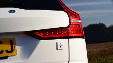 Volvo V60 Polestar Engineered - rear light