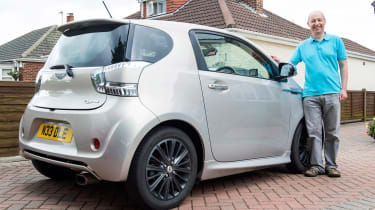 Searching for the Aston Martin Cygnet - rear quarter