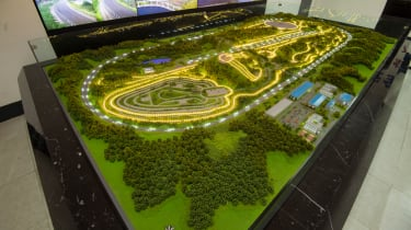 Changan feature - test facility