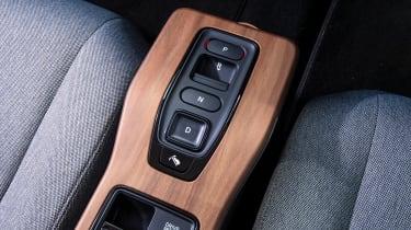 Honda e - control