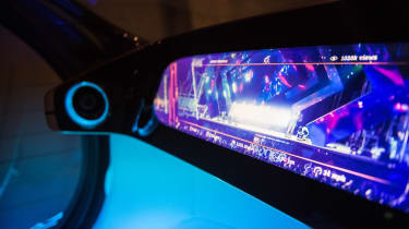 Smart Vision EQ concept - screen