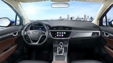 Emgrand GS interior