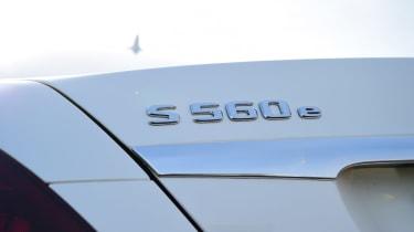 Mercedes S 560 e - rear badge