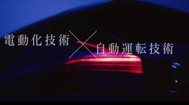 Nissan Leaf Japanese TV advert screenshot