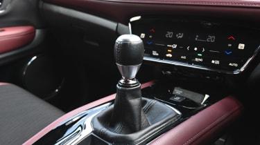 Honda HR-V Sport - transmission