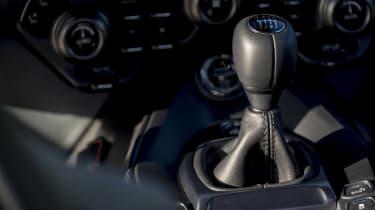 Aston Martin Vantage AMR - manual