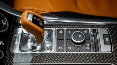 Range Rover Sport SVR - transmission