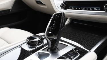 BMW 7 Series - transmission