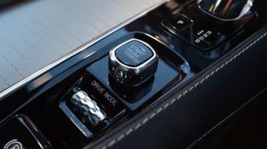 Volvo XC90 - start/stop button