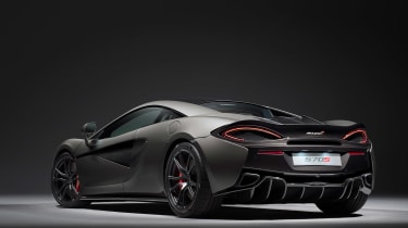 570S track pack rear