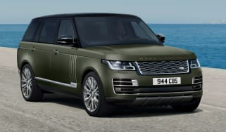 Range Rover SV Autobiography Ultimate - front