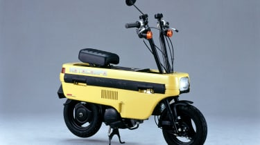 Honda Motocompo folding scooter