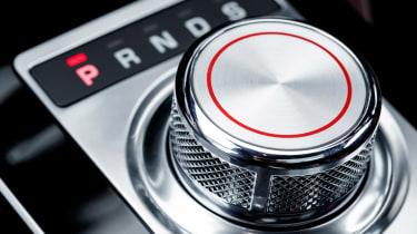 Range Rover SVAutobiography Dynamic 2017 - gear selector