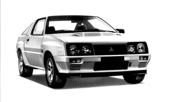 Mitsubishi Starion 4WD Group B rally car