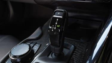 Toyota Supra - transmission