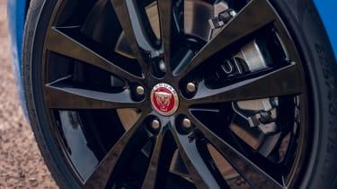 Jaguar XE Reims Edition - wheel