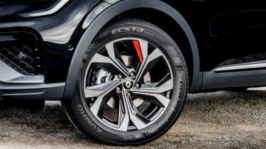 Renault Arkana - wheel