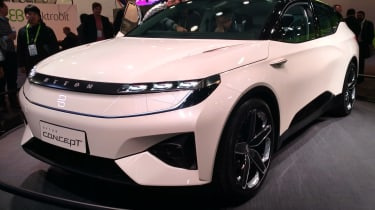 Byton Concept - front