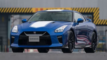 Nissan GT-R 50th Anniversary Edition - front