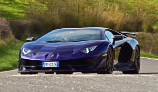 Lamborghini Aventador SVJ - front