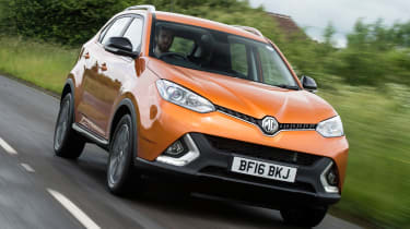 MG GS SUV 2016 - front tracking