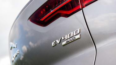 Jaguar I-Pace - EV400 badge