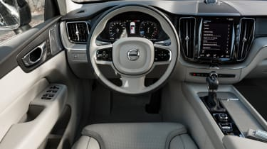 Volvo XC60 2017 - grey interior