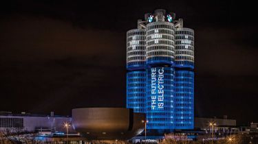 BMW battery