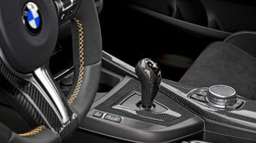 BMW M Performance Parts M2 centre console