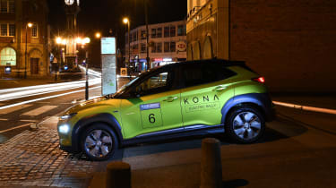 Hyundai Kona electric side profile